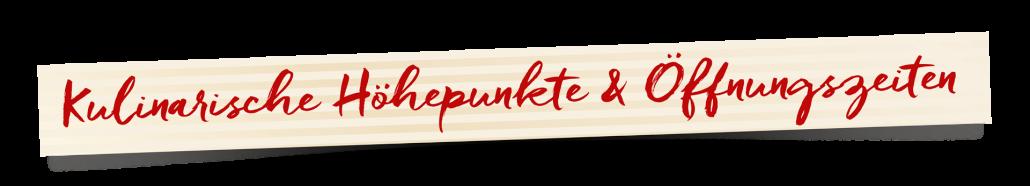Ueberschrift-Kulinarische-Highlights-frei